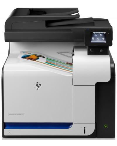 HP Color LJ Pro MFP M570dw P/C/S/F, 30/30ppm, 600x600 dpi, 256 MB, USB2.0; LAN10/100/1000, WiFi, ADF