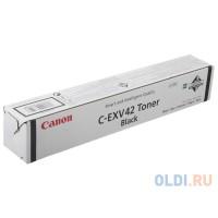 Тонер Canon C-EXV42 за iR2202, 2202N