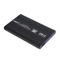 """Кутия за 2.5"""" диск SATA Makki-254U3  USB3.0 aluminium"""