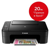 Мастилоструйно многофункционално устройство Canon PIXMA TS3150 All-In-One, Balck