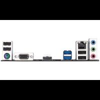 Дънна платка GIGABYTE H410M-H 1.0 s1200 2xDDR4 M.2 NVMe VGA HDMI