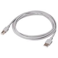 Кабел HAMA 34674 USB-A мъжко - USB-B мъжко, 2.5 м