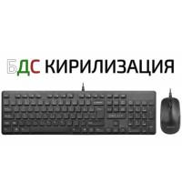 Комплект клавиатура и мишка DELUX KA150U+M136BU USB БДС кирилизирана