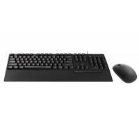 Комплект клавиатура и мишка RAPOO NX2000 Черен