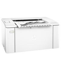 Принтер HP LaserJet Pro M102w 600 x 600 dpi 23 ppm 128MB USB 2.0 Wi-Fi duplex