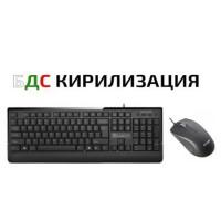 Комплект Delux DLK-6300+DLM-138 USB slim multime