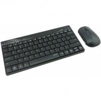 Безжичен комплект клавиатура с мишка RAPOO 8000 ,black