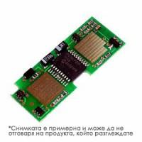 Чип Lexmark MS310/MS410/MS510/MS610