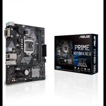 Дънна платка ASUS PRIME H310M-K R2.0 Socket 1151 2 x DDR4