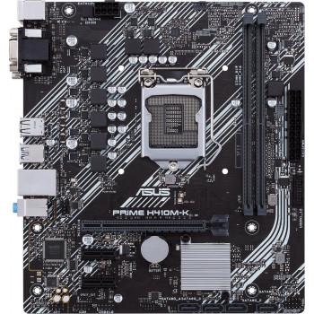 Дънна платка ASUS PRIME H410M-K s1200 2xDDR4 2xPCI-e VGA DVI